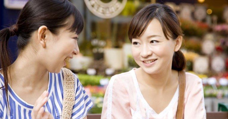 japanesas falando