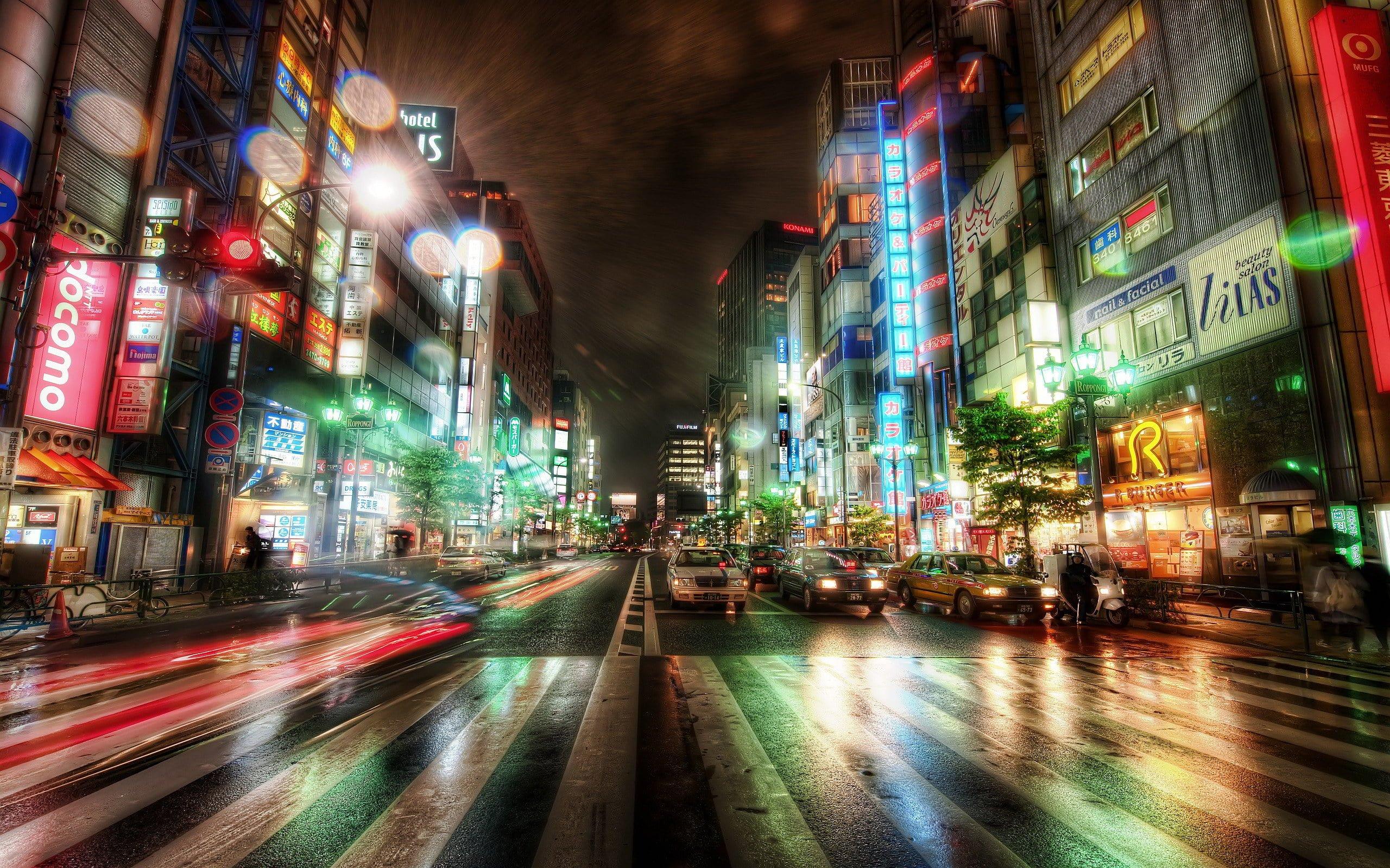 Cidade de Tóquio no Japão