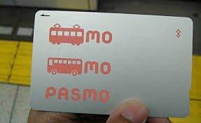 Cartão Pasmo