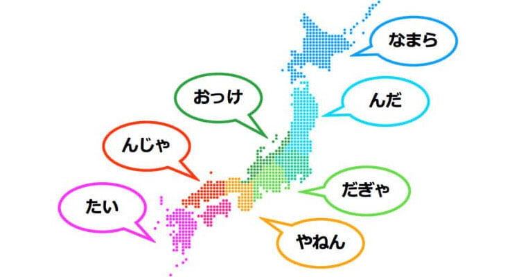 dialetos japao