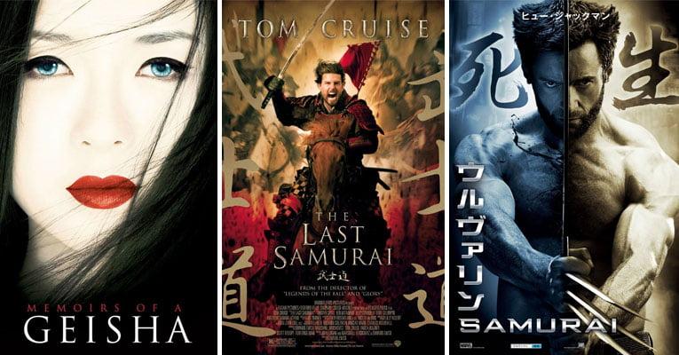 filmes japao