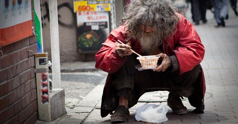 homeless japao