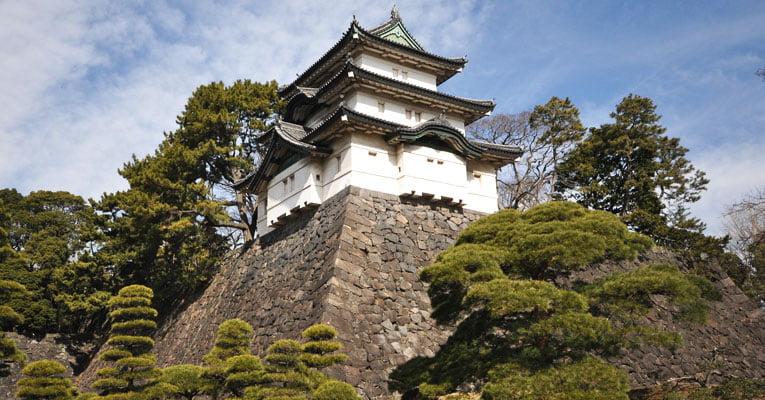 palacio imperial japao