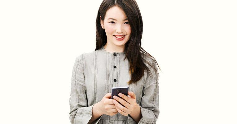 japonesa celular