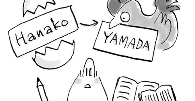 mudanca nome japao