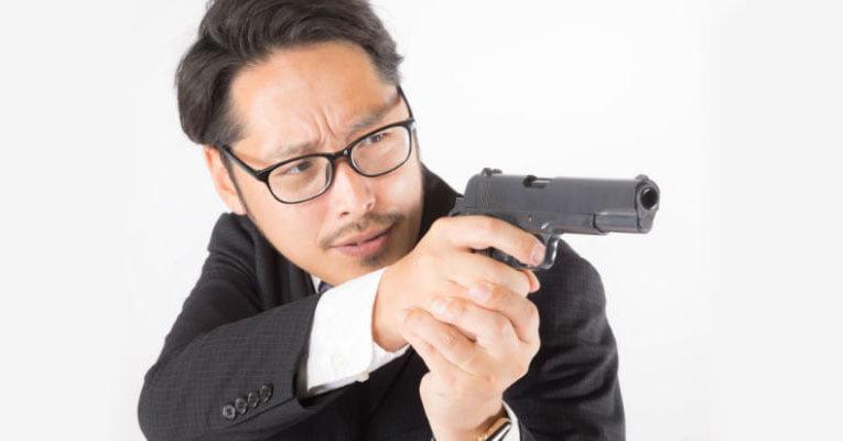 arma no japão
