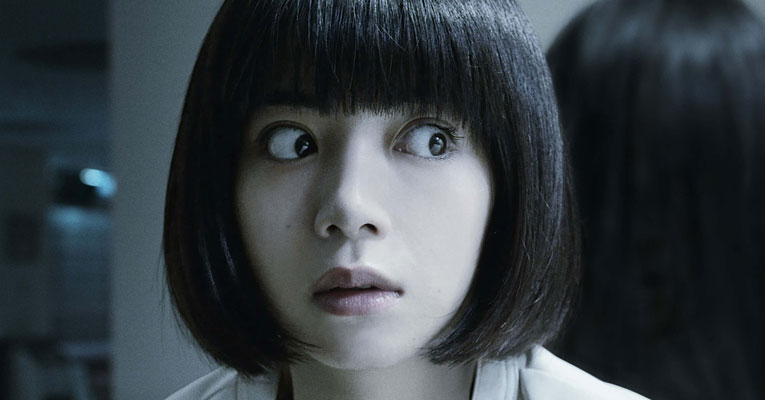 filmes de terror do japão