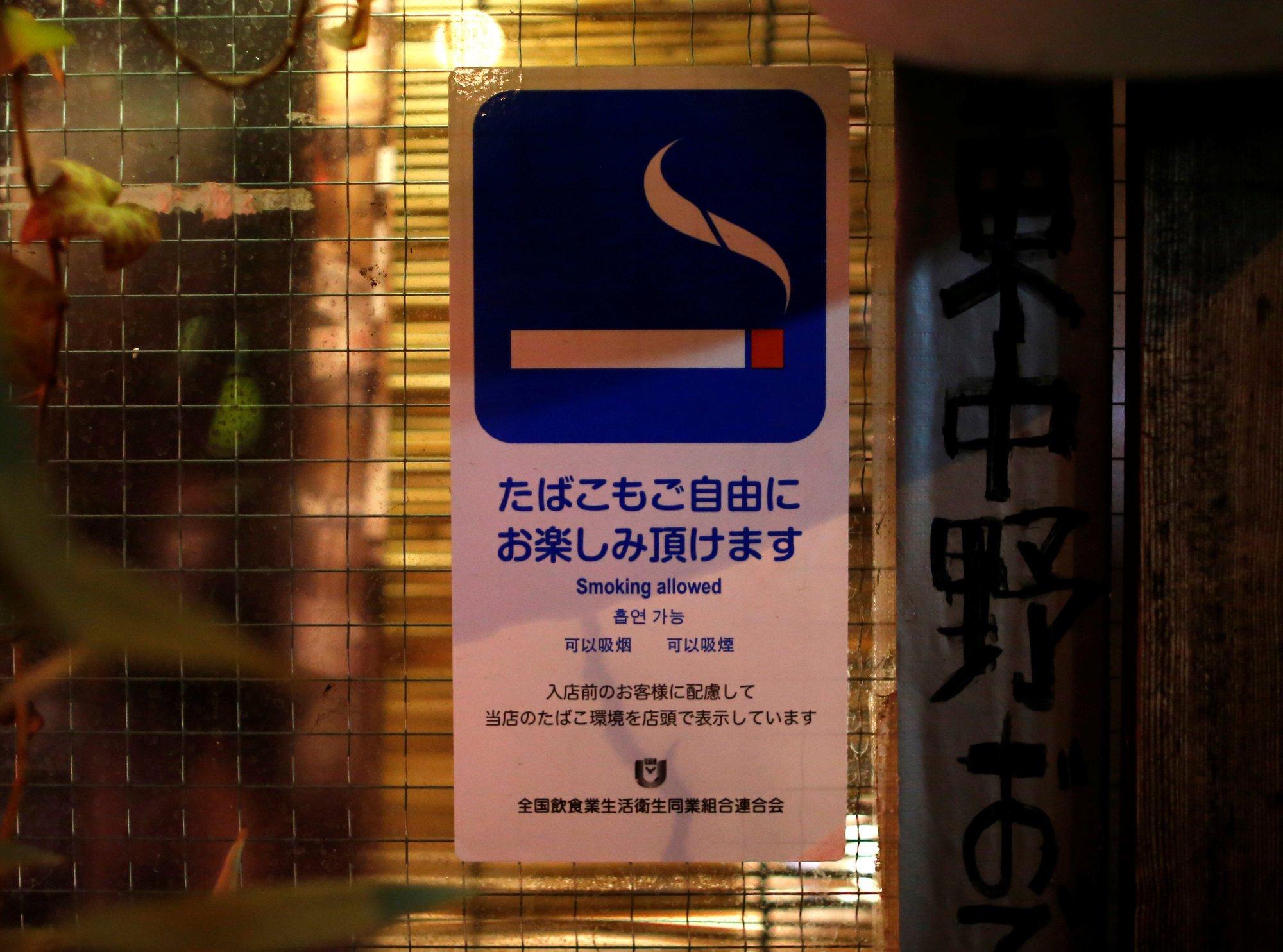 Tabaco no Japão