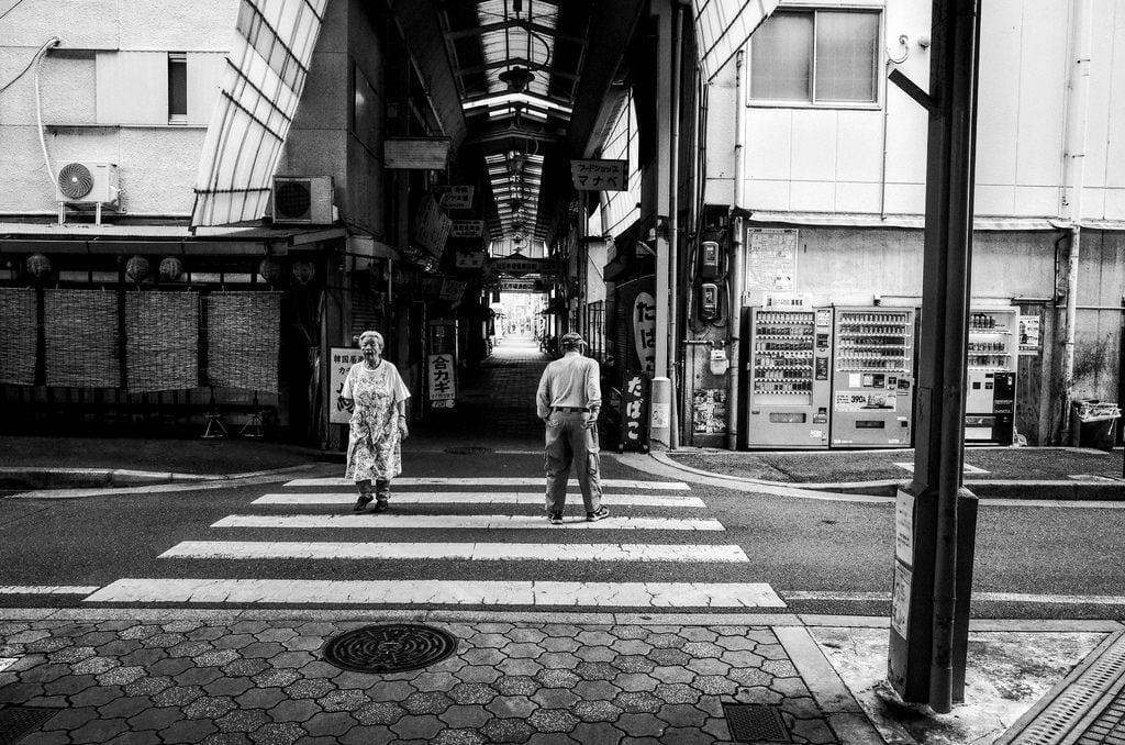 Nishinari em Osaka