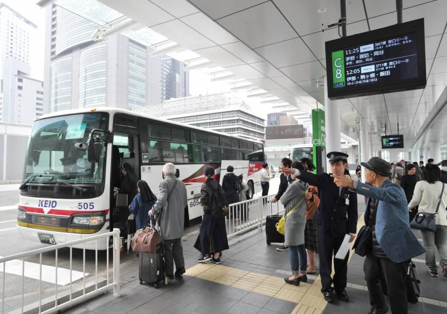 ônibus de viagem Japão