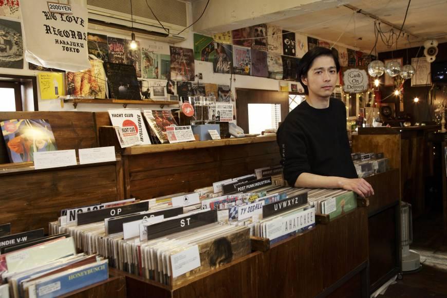 Loja de CD, LP e Vinil no Japão