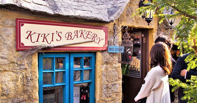 kiki bakery