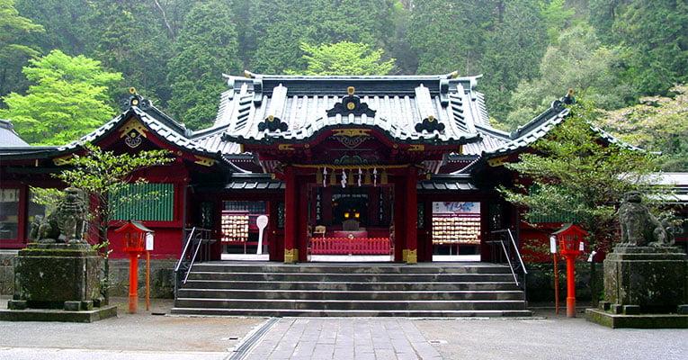hakone templo