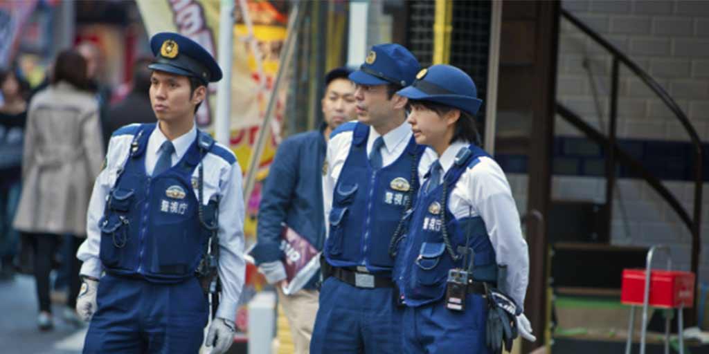lei no Japão