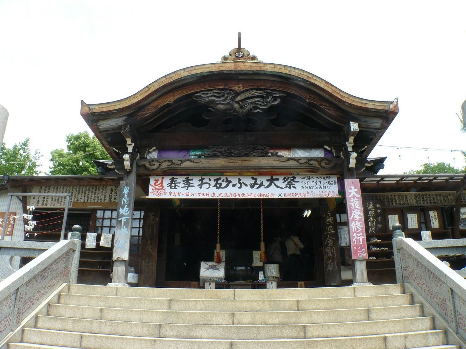 Templo Tamgawa Daishi