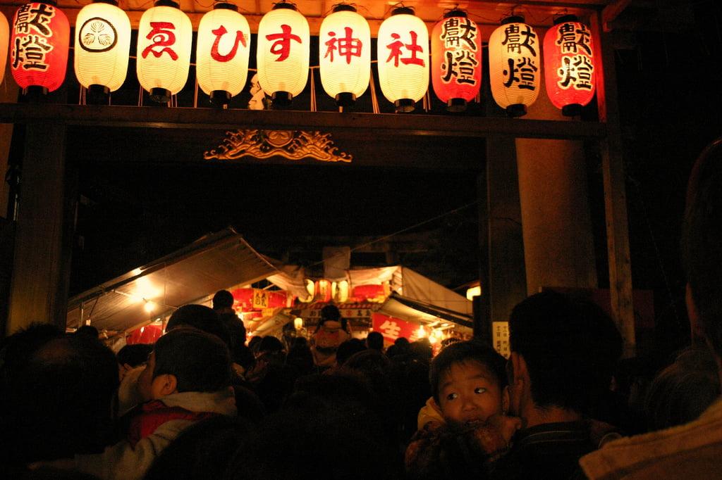 Festivais Japão Janeiro