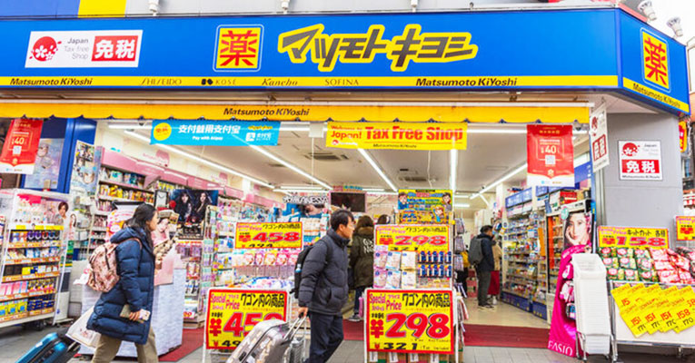 farmacia japao