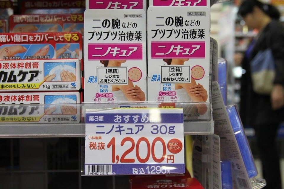 Farmácia japonesa