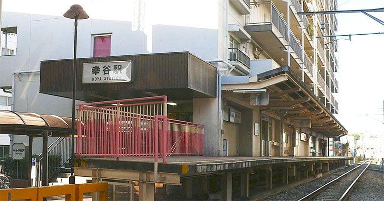 koya station
