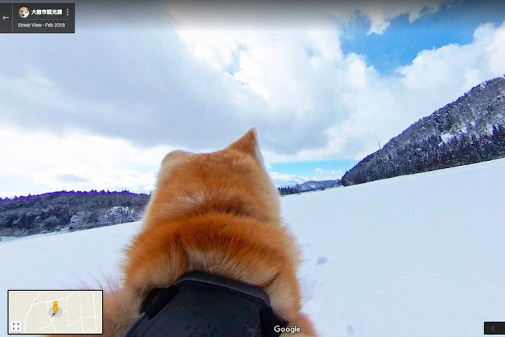 Google Street View Odaiba Akita