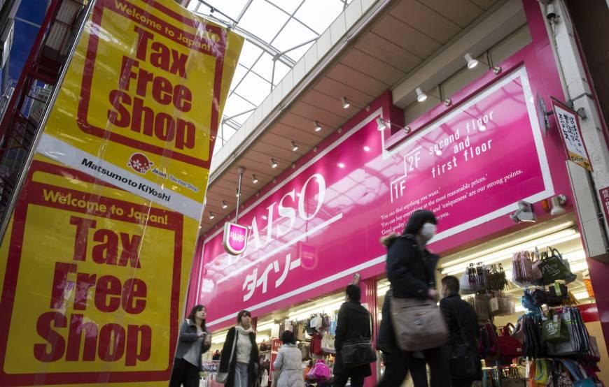Free Shop Japão