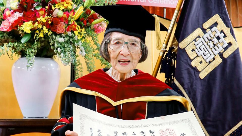 Kyoko Ozeki