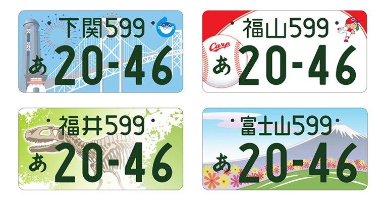 placas japonesas