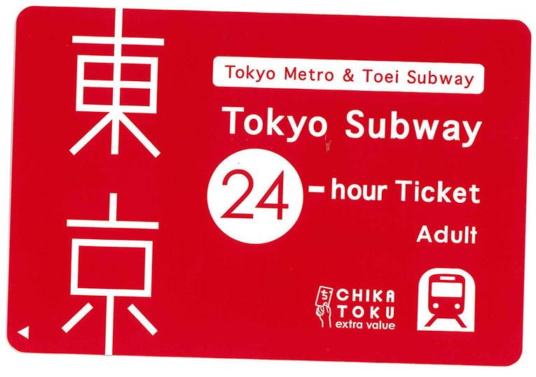 tokyo one day pass