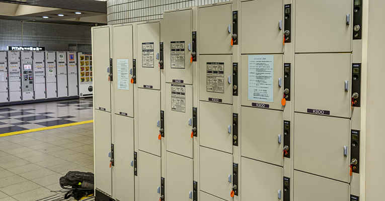 armário estação Japão