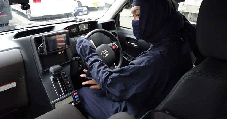 táxi ninja Japão