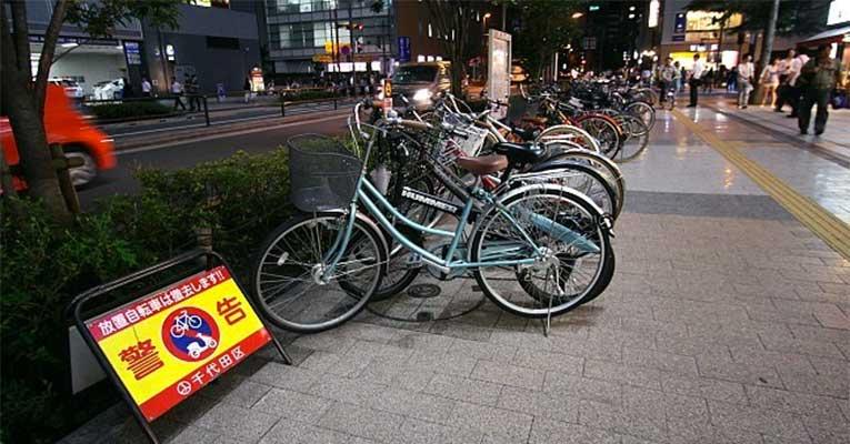 bicicleta japao