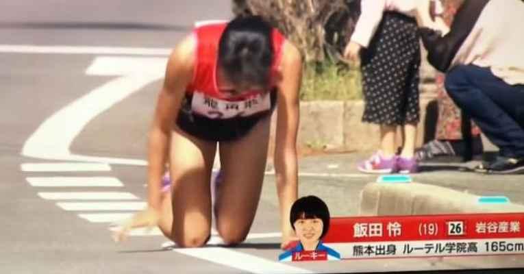 corredora no Japão