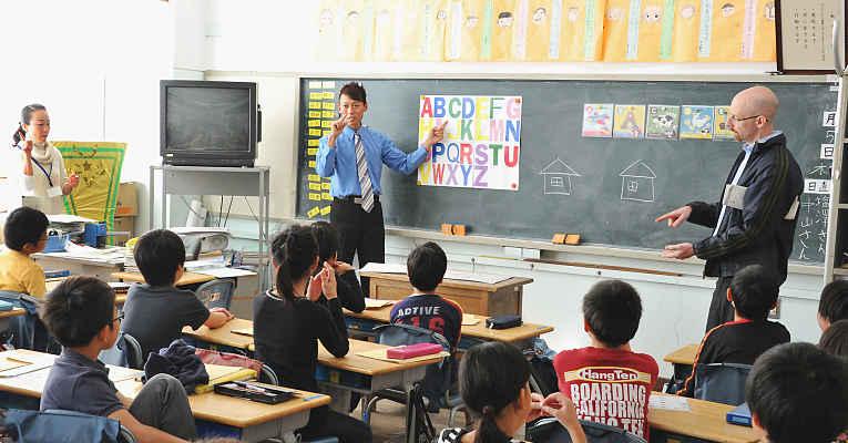 ensinando inglês no Japão