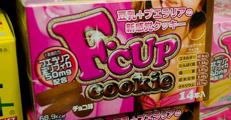 F cup cookie Japão