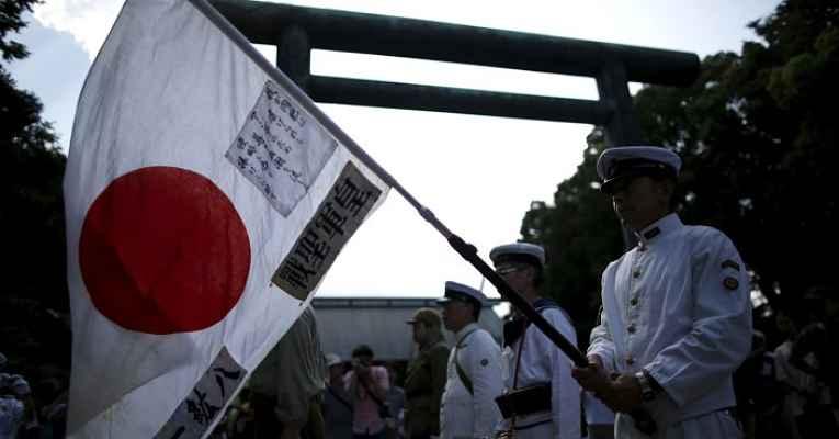 Fim da II Guerra - rendição do Japão
