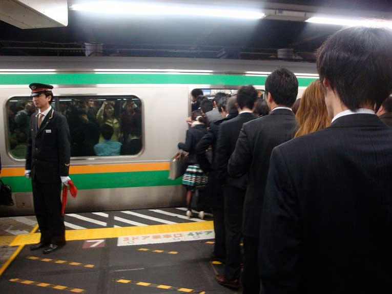 trem linha tokaido