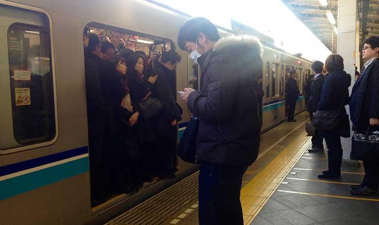 trem linha tozai