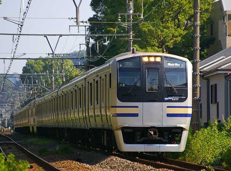 trem linha yokosuka
