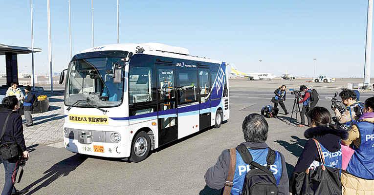 Transporte autônomo em aeroporto Haneda