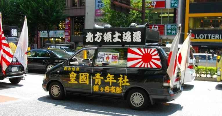 carro Uyoku Dantai