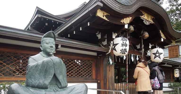 Onmyogi - Abe no Senbei
