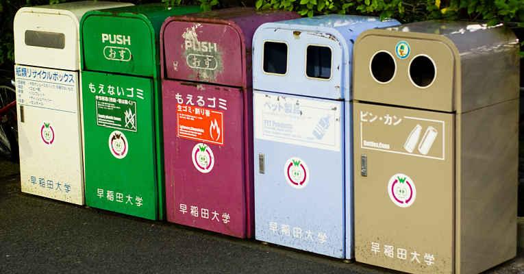 Reciclagem no Japão