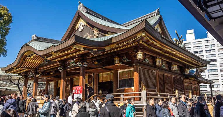 Templos japoneses - Shinto