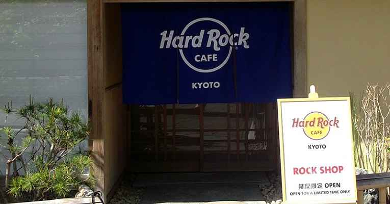 Hard Rock em Kyoto