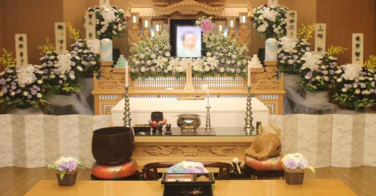 Altar de funeral no Japão
