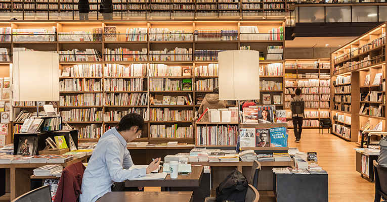 Livrarias no Japão