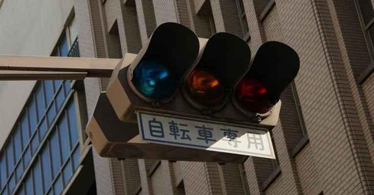 Semáforo - 5G