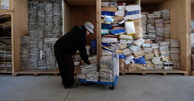 Tokushima centro de reciclagem