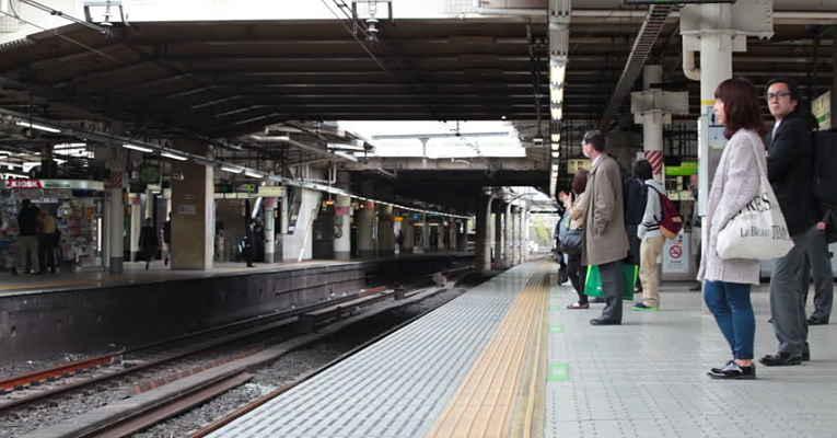 Atrasos trem no Japão