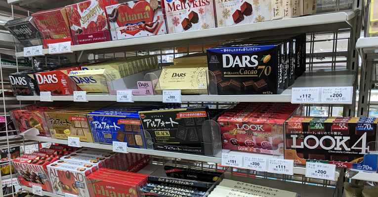 chocolates japoneses baratos